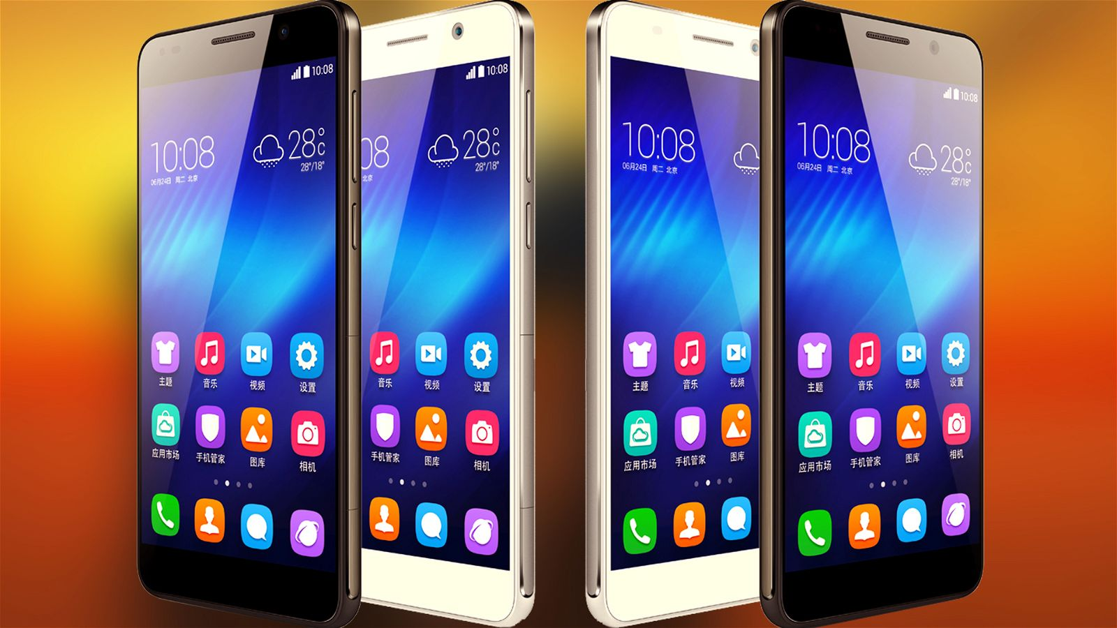 هاتف Huawei Honor 6 Plus المذهل