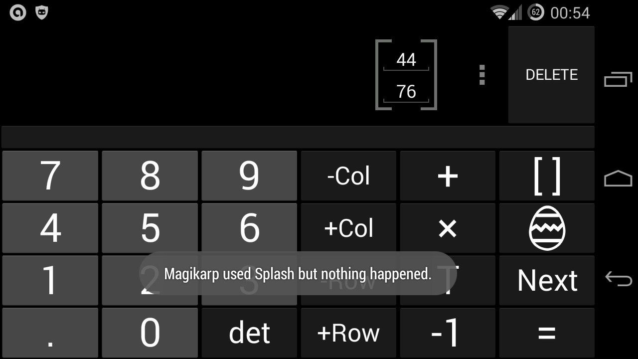 تطبيق (Calculator (CyanogenMod
